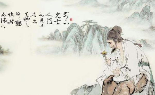 Li Shi zhen tcm doctor