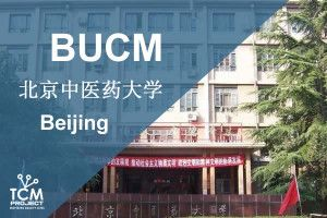Universidad de Medicina Tradicional China de Pekin – Beijing (BUCM)