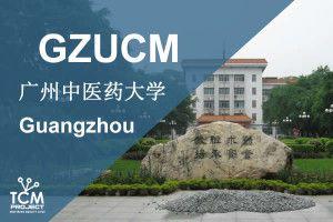 Universidad de Medicina Tradicional China de Cantón – Guangzhou