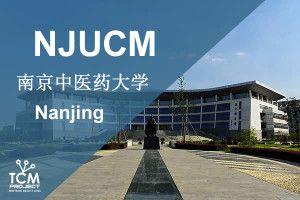 Universidad de Medicina Tradicional China de Nanjing – NJUCM