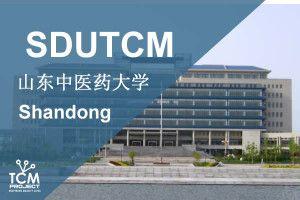 Universidad de Medicina Tradicional China de Shandong – SDUTCM