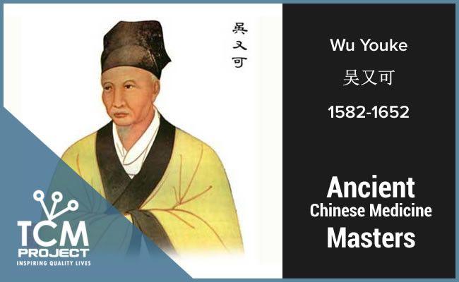 Wu Youke – Médico Tradicional Chino (1582-1652)