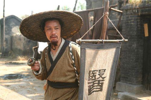 fall_of_ming caida ming2