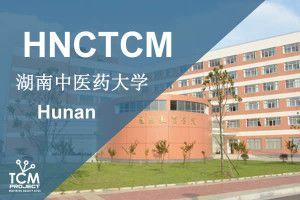Universidad de Medicina Tradicional China de Hunan – HNCTCM