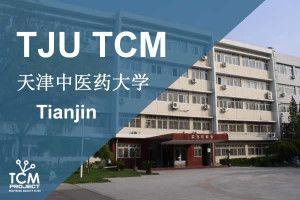 Universidad de Medicina Tradicional China de Tianjin – TJUTCM