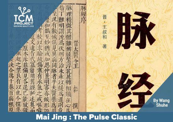 Mai Jing The pulse classic