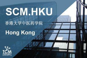 Universidades de Medicina Tradicional China en Hong Kong – HKU