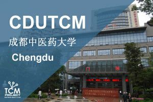 Universidad MTC de Chengdu