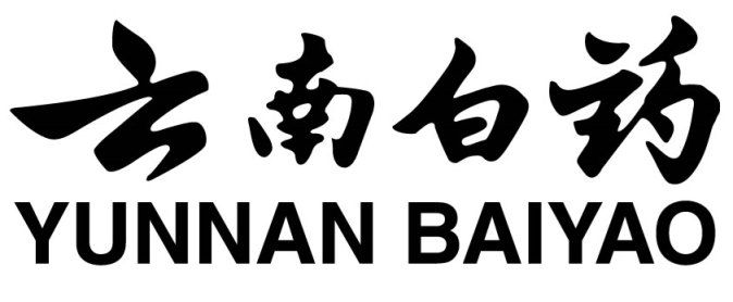YUNNAN BAI YAO NAME -SMALL