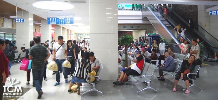 Sala de espera del Hospital de Medicina China de Chengdu