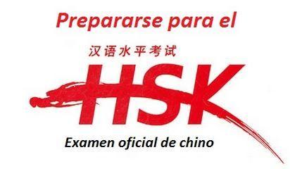 hsk examen chino