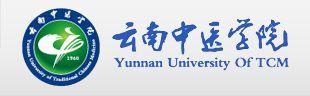 logo yunnan tcm university