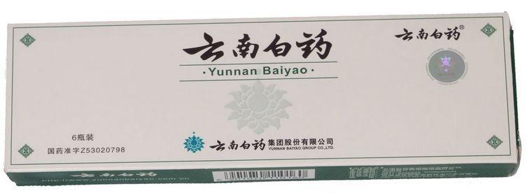 yunnan bai yao powder