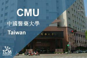 Universidad de Medicina China de Taichung (Taiwan)