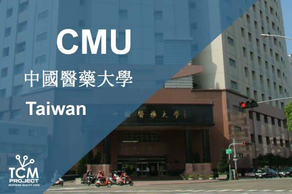 Taiwan Chinese Medical University CMU