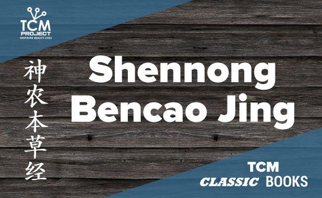 Shennong Bencao Jing:  Canon de Materia Médica del Soberano de la Agricultura 神农本草经