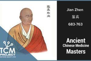 Jian Zhen 683-763