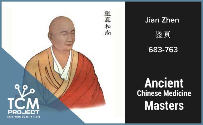 Jian Zhen (683-763 A.D.) Médico y Budista, pionero que extendió conocimientos de MTC en Japón