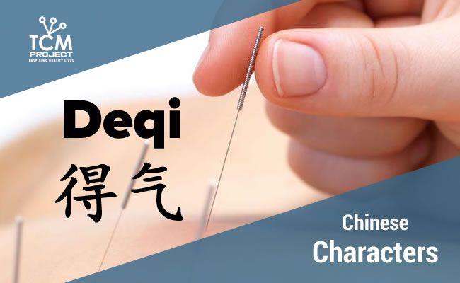¿Qué es el De Qi 得气 (o sensación acupuntural)? Analizamos sus aspectos más importantes