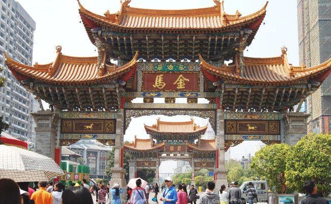 Nos vamos a China. Te vienes? PRÁCTICAS INTENSIVAS DE ACUPUNTURA EN HOSPITALES DE LA R.P.CHINA