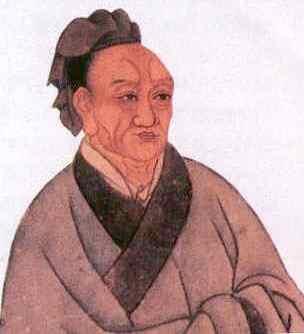 Si Ma Qian. Autor del autor de Shǐjì,  Recuerdos del gran historiador.