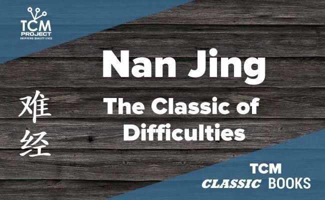 Nan Jing: El Canon de las 81 dificultades del Emperador Amarillo
