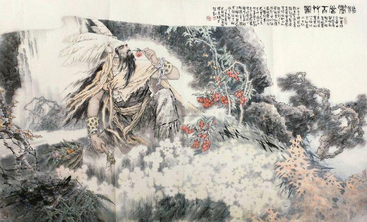 Shen Nong 神农 emperador antigua China